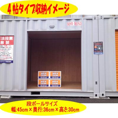 ハローストレージ梅林パート1(東栄町)外観10