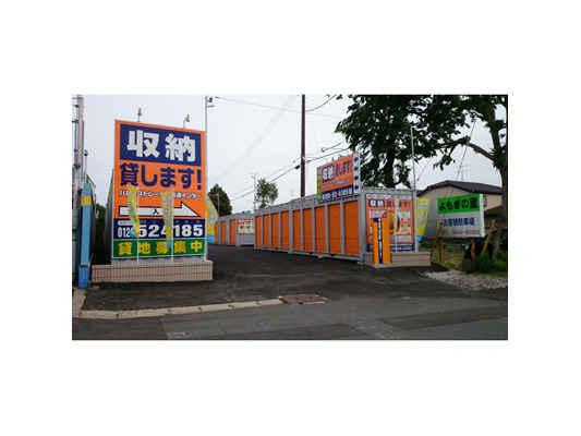 ハローストレージ四街道インター(千代田・もねの里)外観1