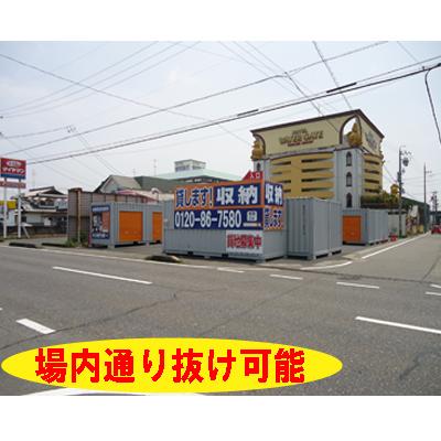 ハローストレージ各務原インター外観2