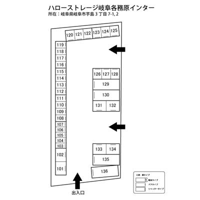 ハローストレージ各務原インター外観4