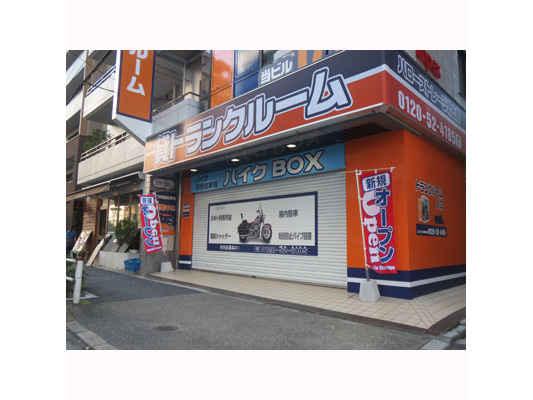 ハローストレージ北上野(バイクBOX)外観1