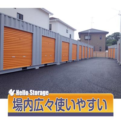 ハローストレージ熊谷・行田・鴻巣センターパート2外観4