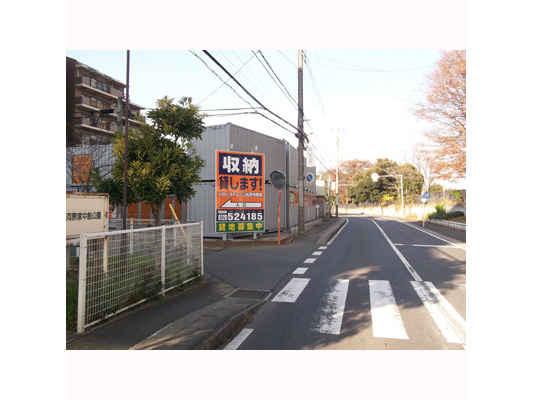 ハローストレージ松戸河原塚(八柱・東松戸)外観1