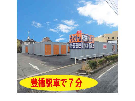 ハローストレージ豊橋新栄(小向町)外観1