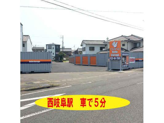 ハローストレージ岐阜県美術館(西岐阜駅)