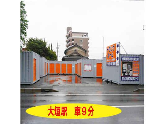 ハローストレージ大垣安井
