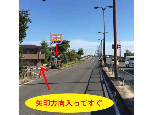 ハローストレージ平成記念橋外観1
