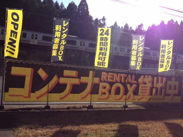 OTSレンタルスペース酒々井店外観1