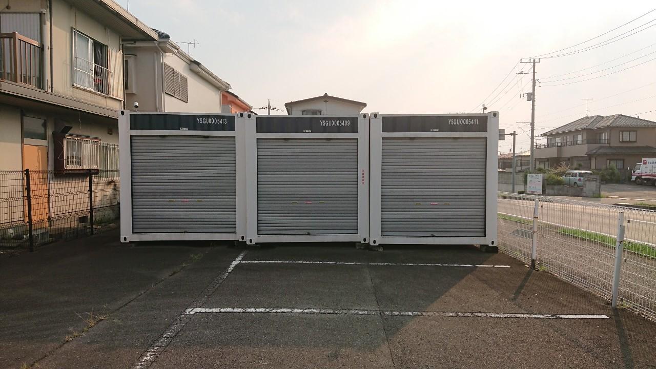 ブルーストレージ上尾市上野外観4