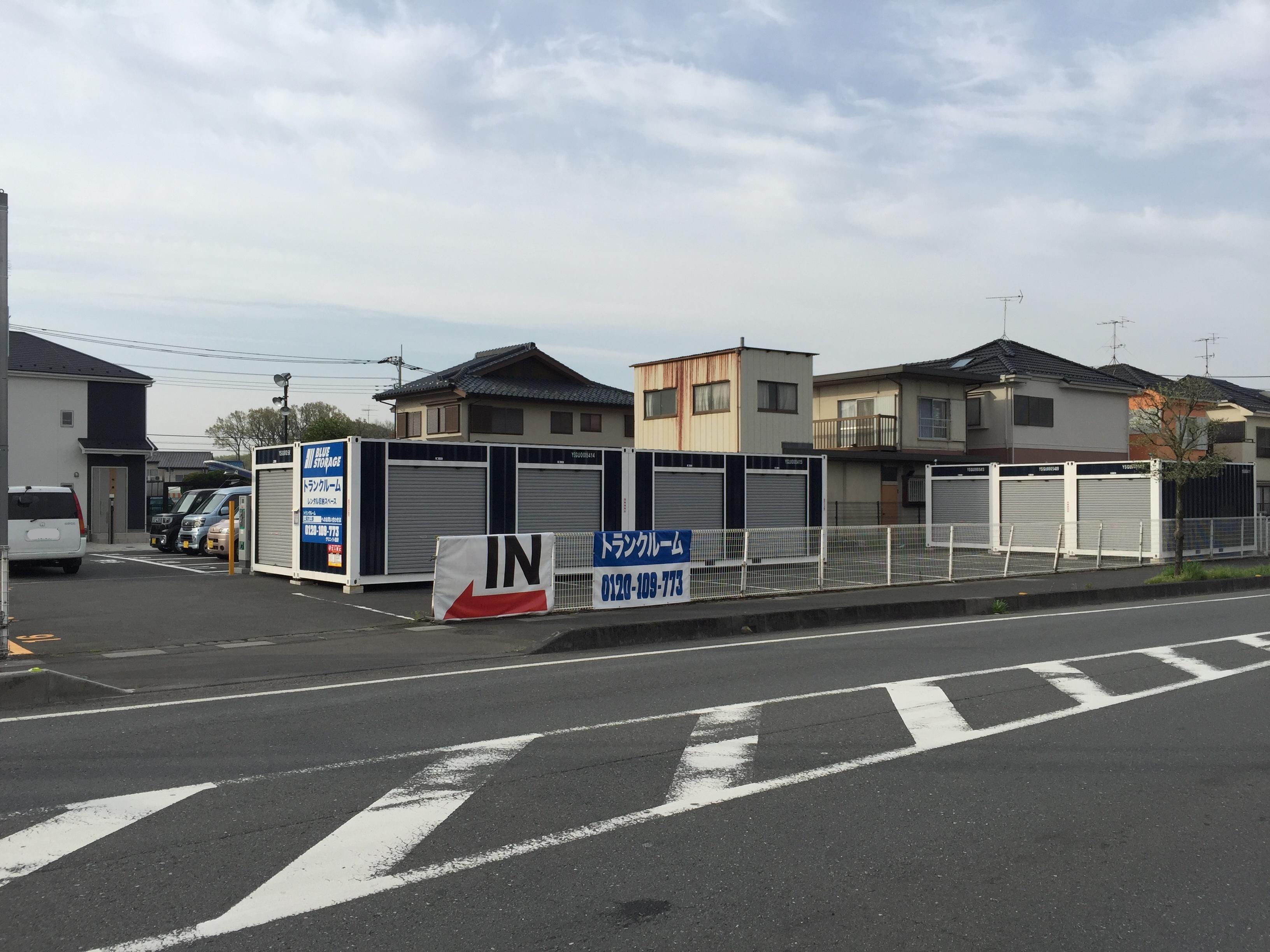 ブルーストレージ上尾市上野外観5