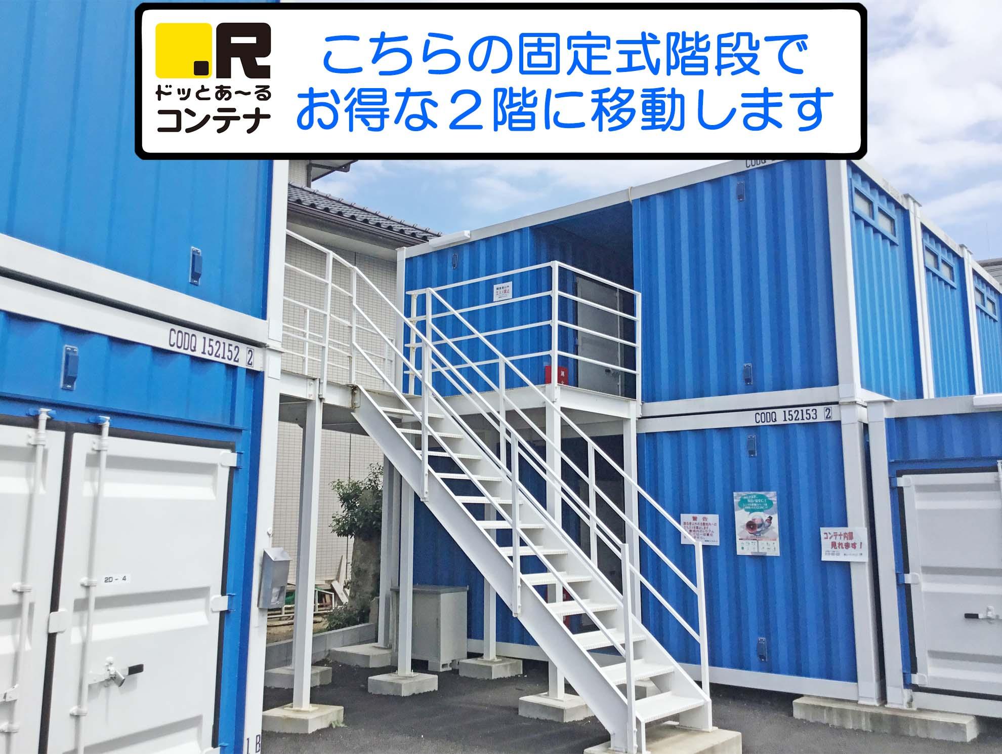 船橋藤原外観6