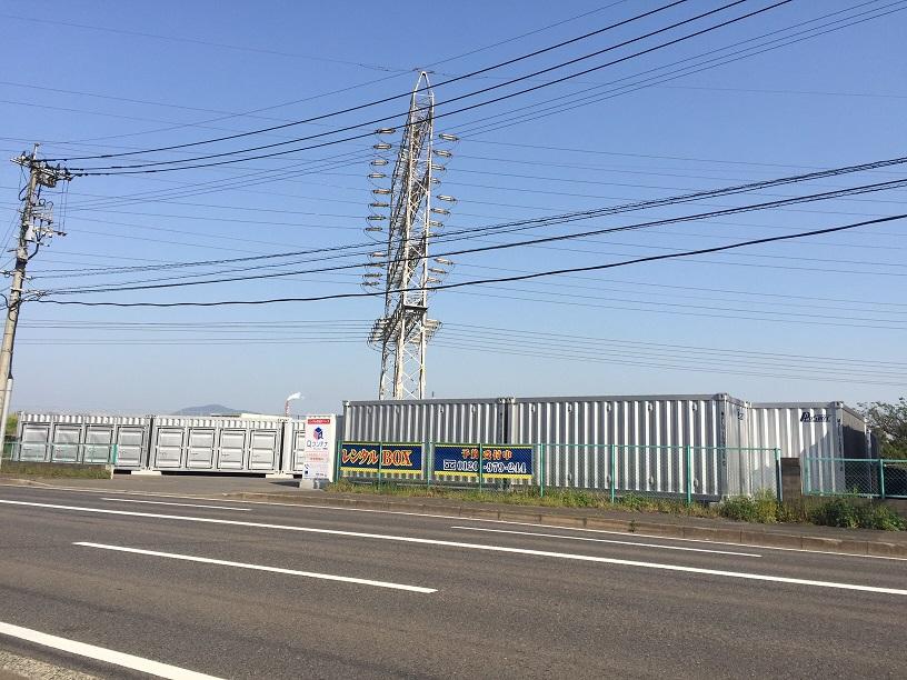 Qコンテナ西港店外観5