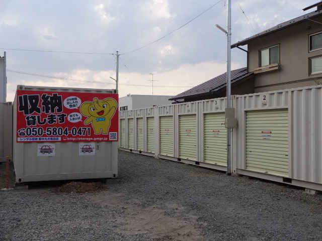 レンタル収納郡中丸木 亀田店