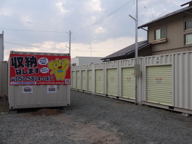 レンタル収納郡中丸木 亀田店外観2