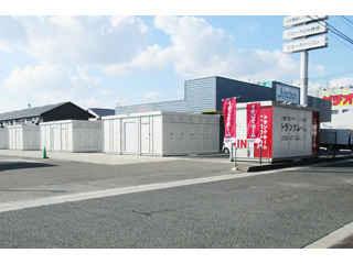 ユースペース高松店