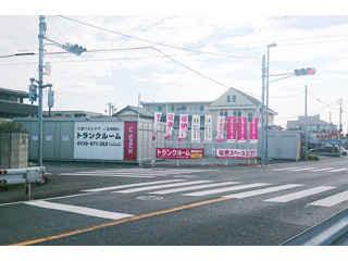 ユースペース木更津長須賀店外観1