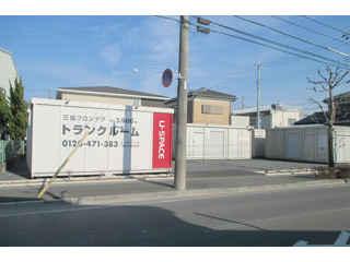ユースペース八潮鶴ケ曽根2号店外観1