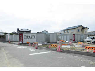 ユースペース新潟紫竹2号店
