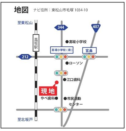 アルストレージ東松山市毛塚外観5