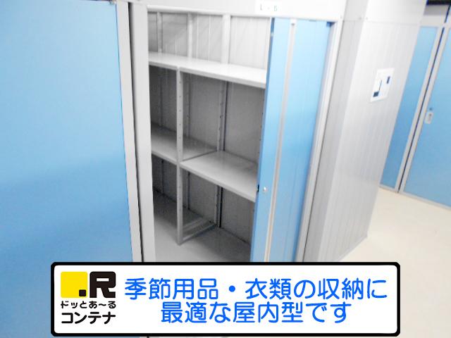 太田窪外観7