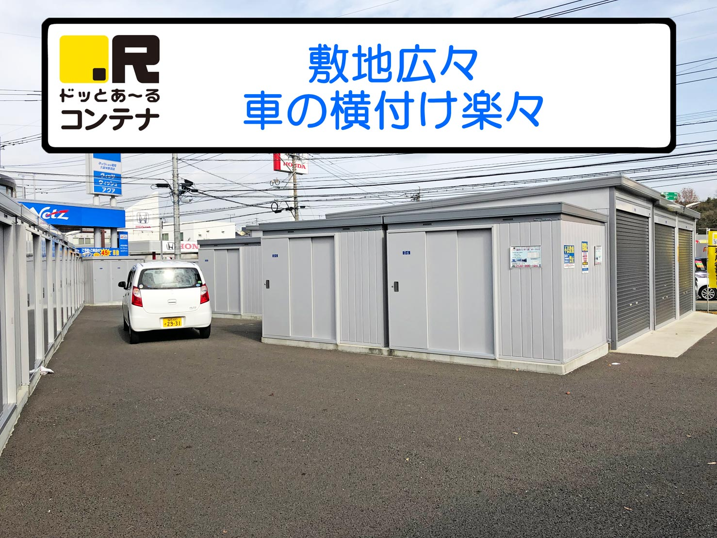 広川インター外観4