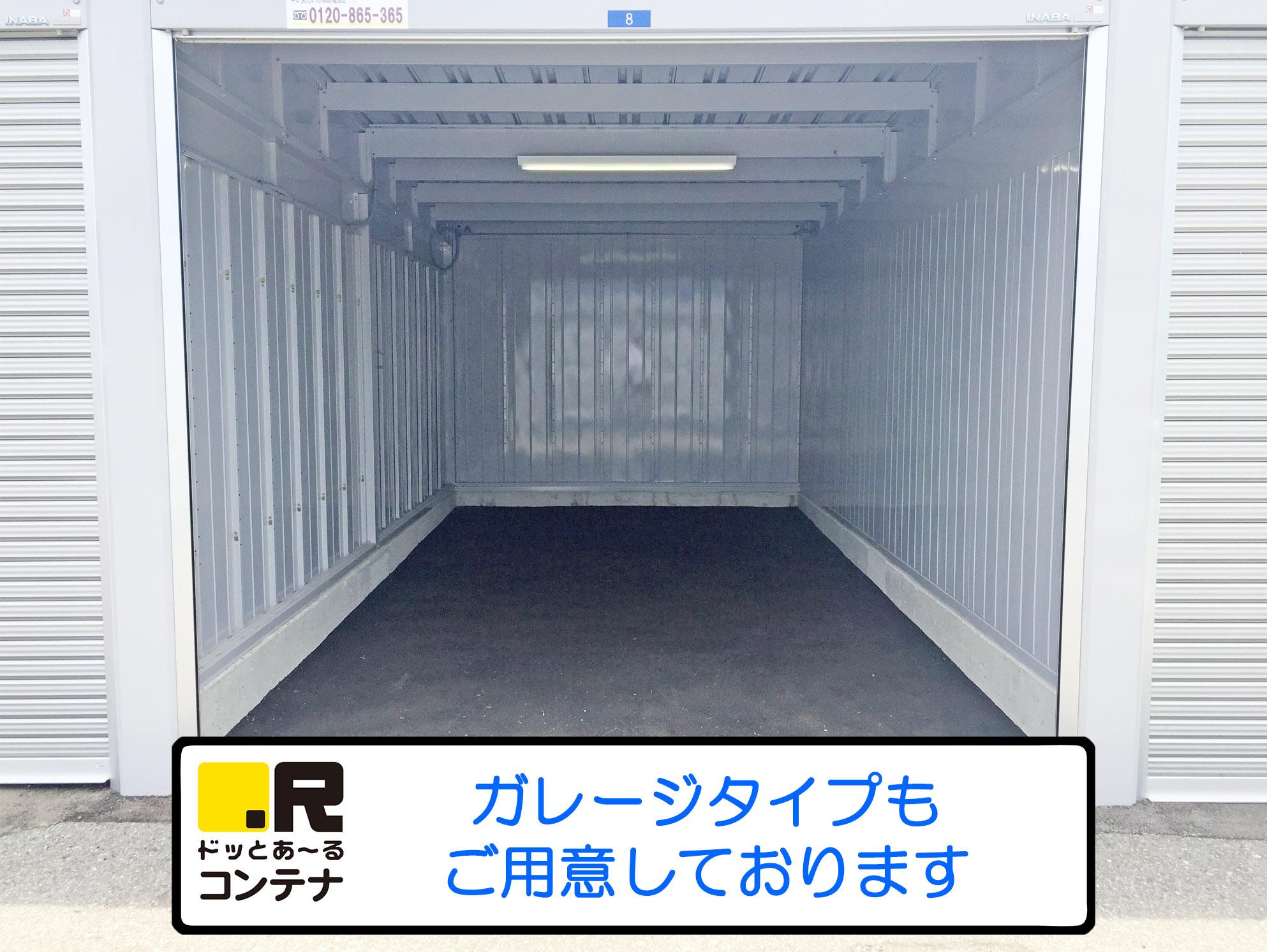 広川インター外観6