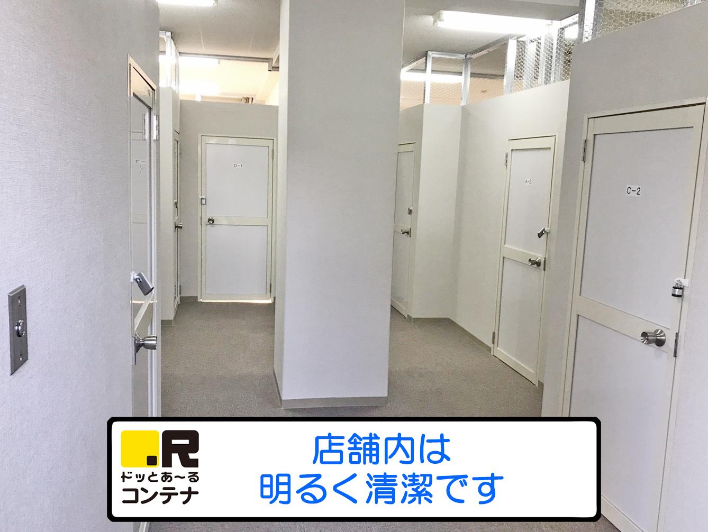 清水1丁目外観6