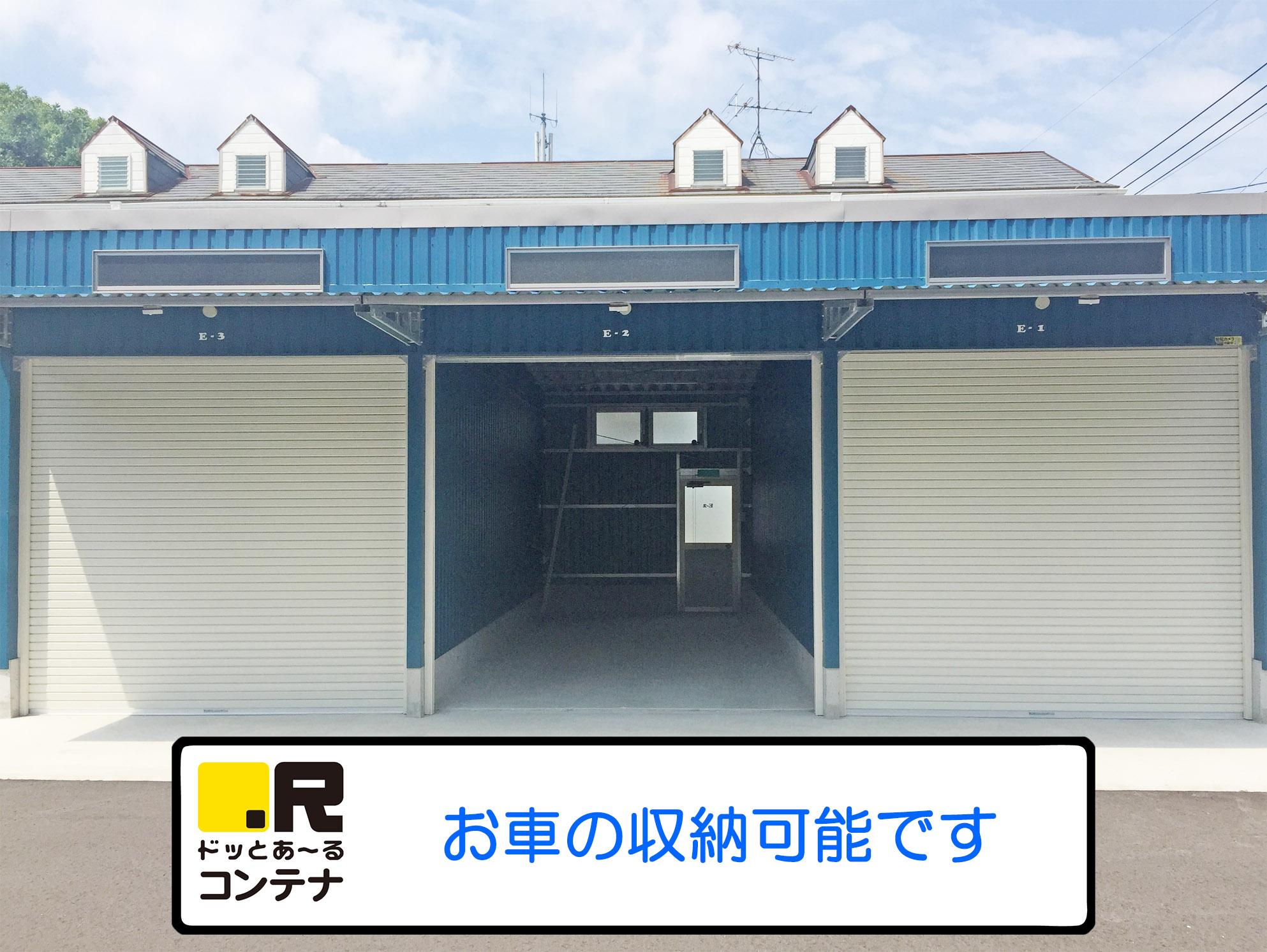 須玖北外観5