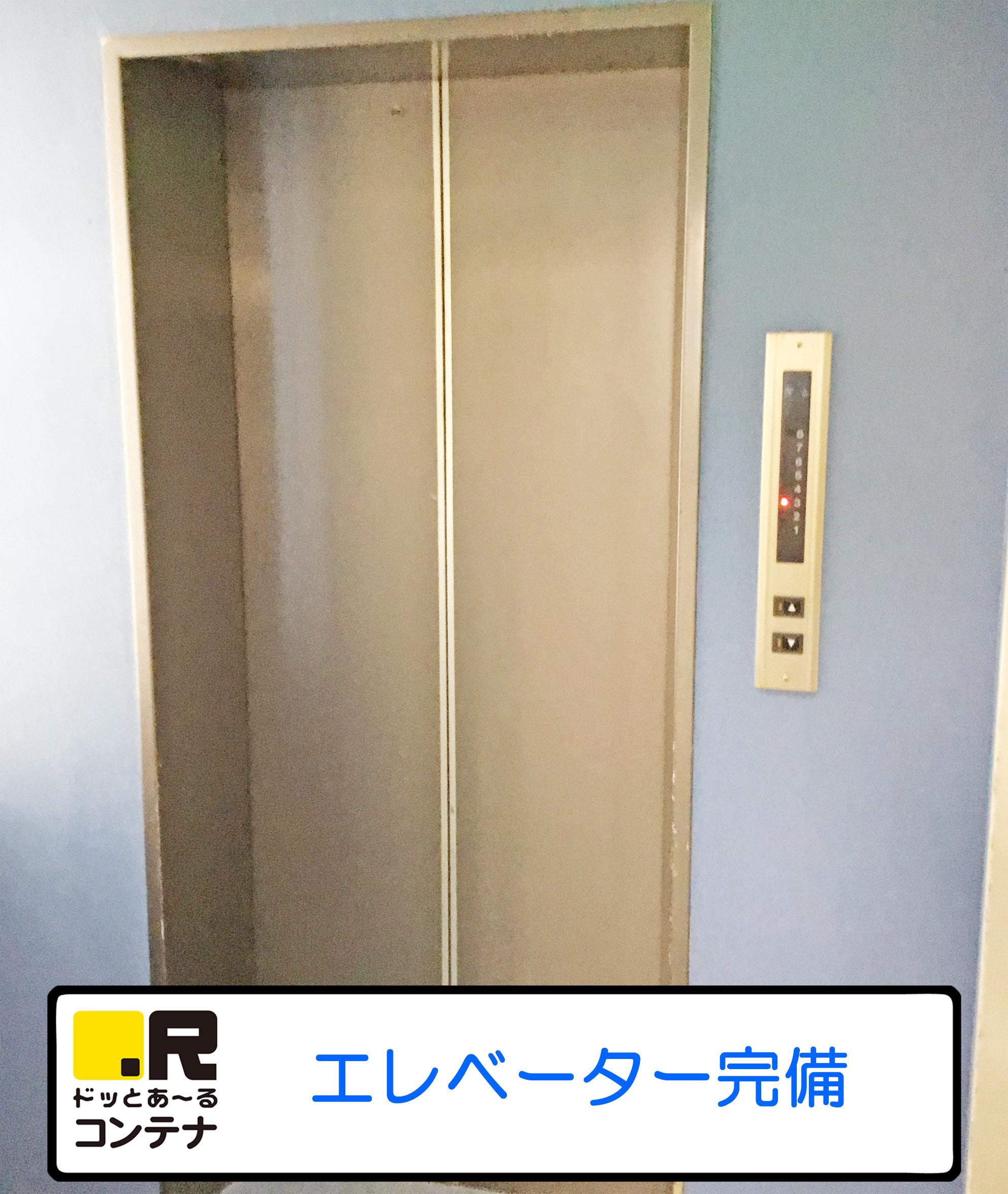 墨田石原外観7