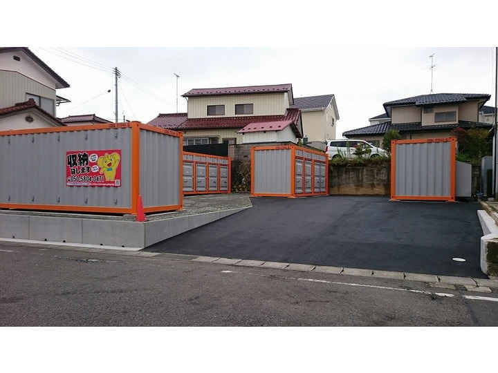 レンタル収納郡中丸木 富久山八山田店