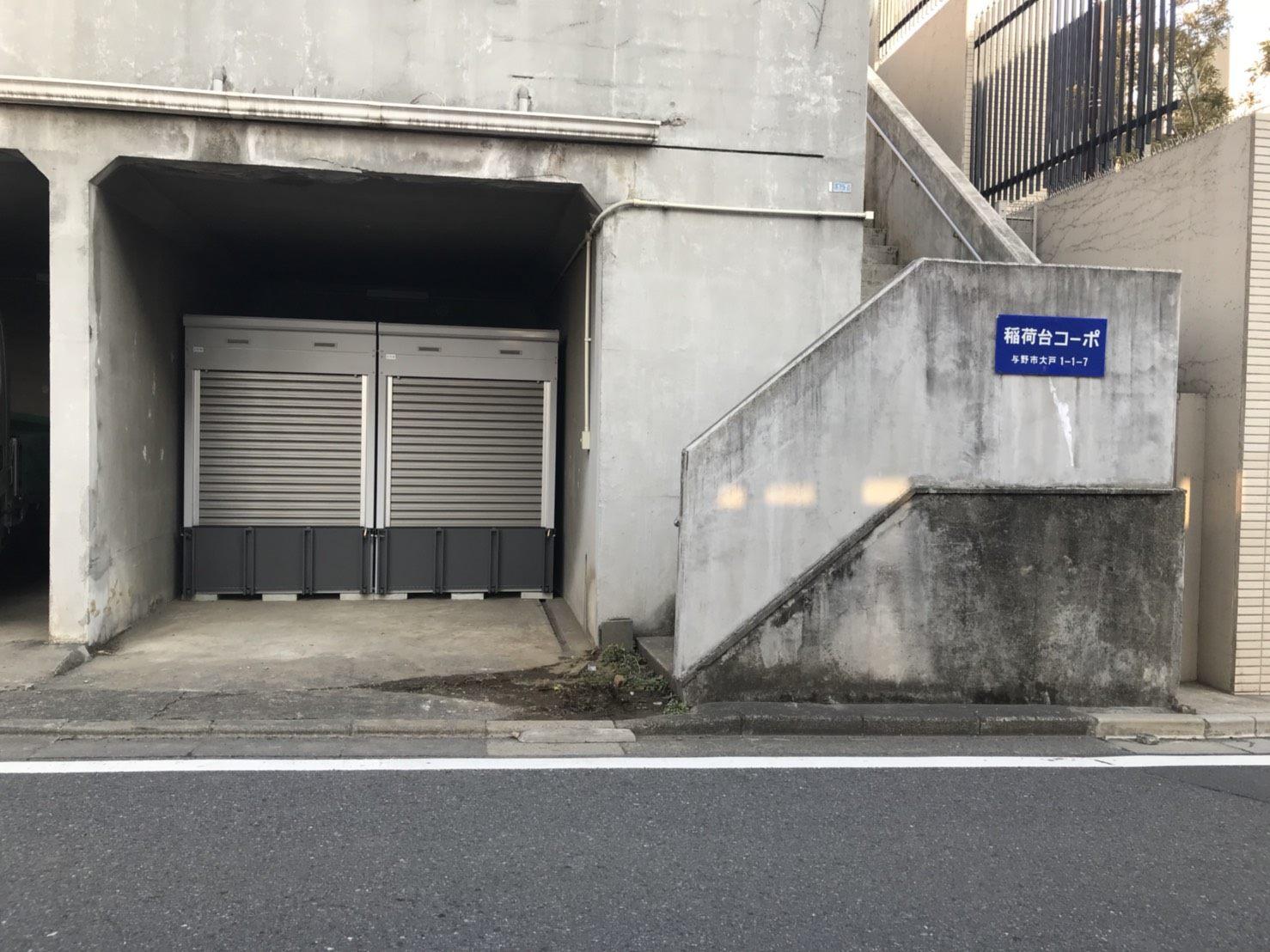 バイクストレージ別所沼公園外観2