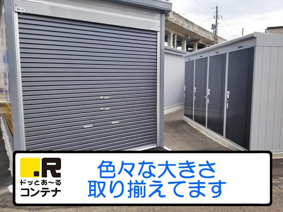 岐阜竜田外観3