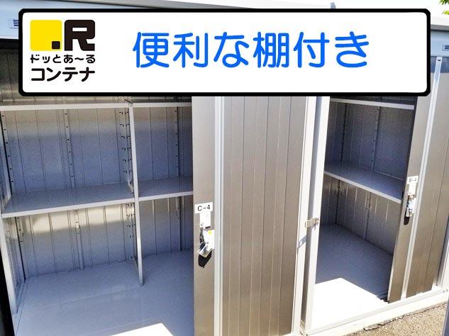 岐阜竜田外観5