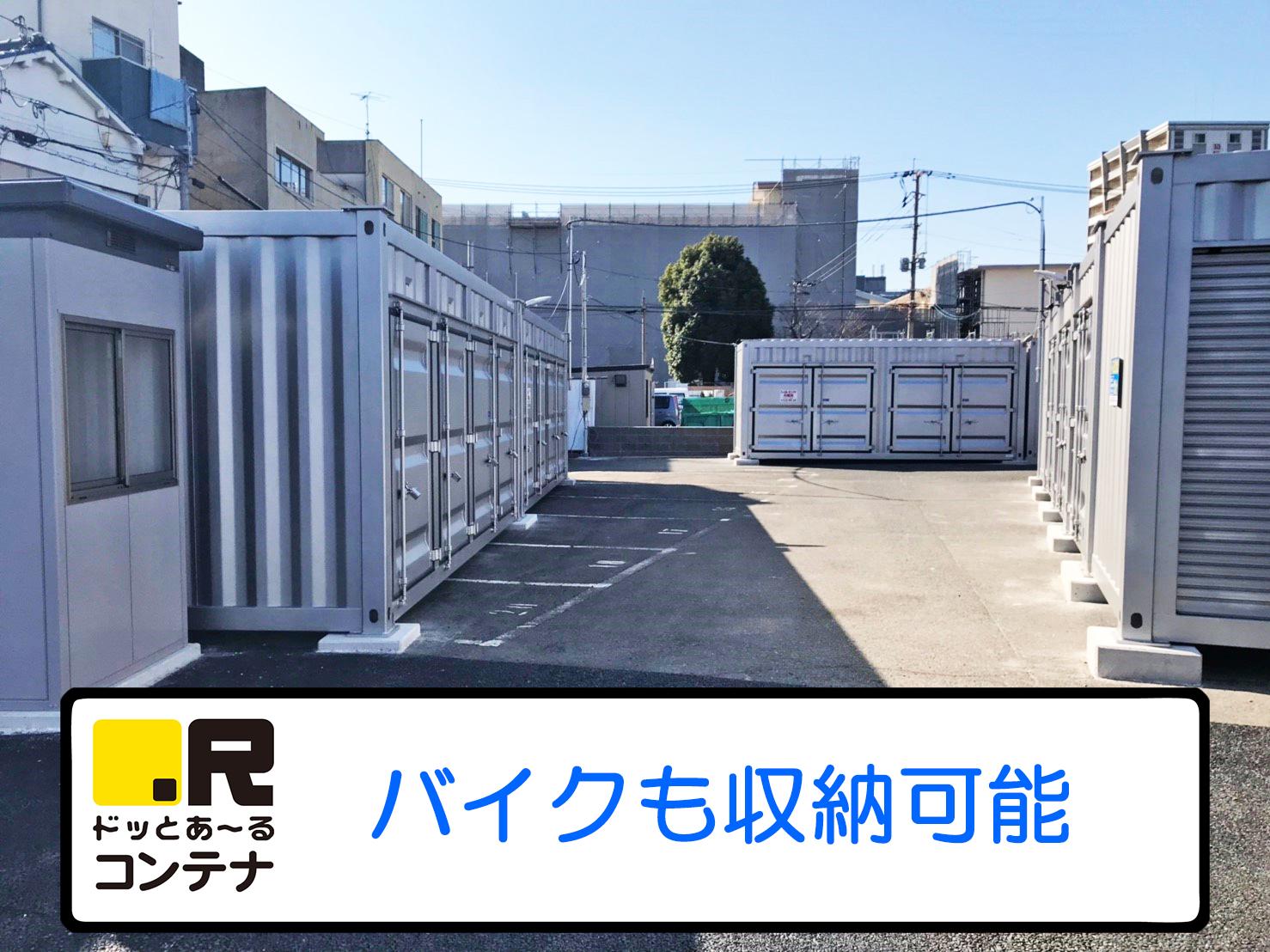 小倉白銀外観4