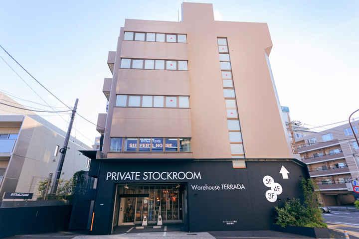 PRIVATE STOCKROOM 自由が丘外観1