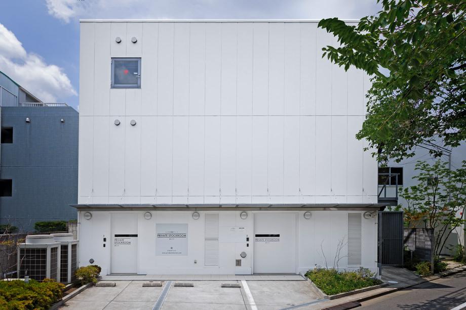 PRIVATE STOCKROOM 都立大学外観1