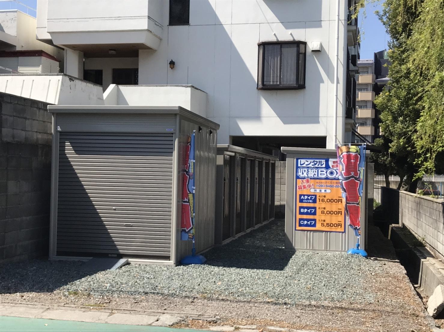 レンタル収納BOX新居浜・新須賀町外観1