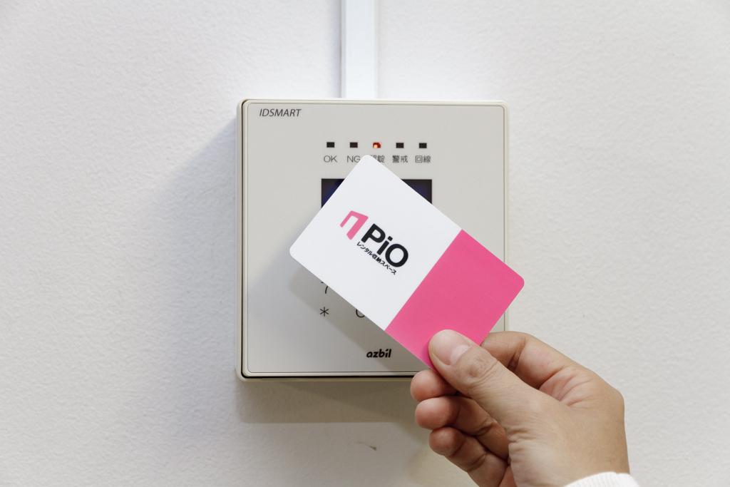 2重セキュリティで安心・安全 押入れ産業 PiO STUDIO 080 仙台店設備1
