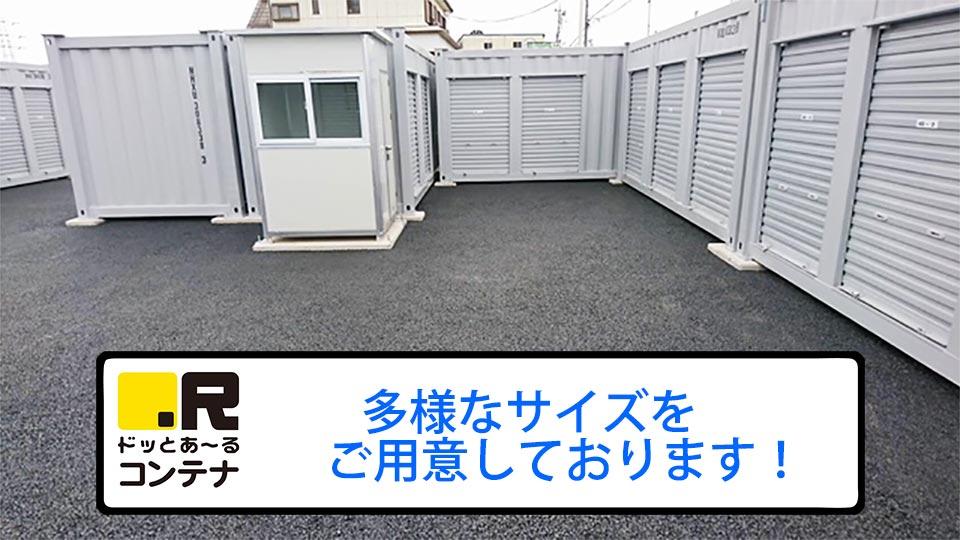 鎌ケ谷粟野外観3
