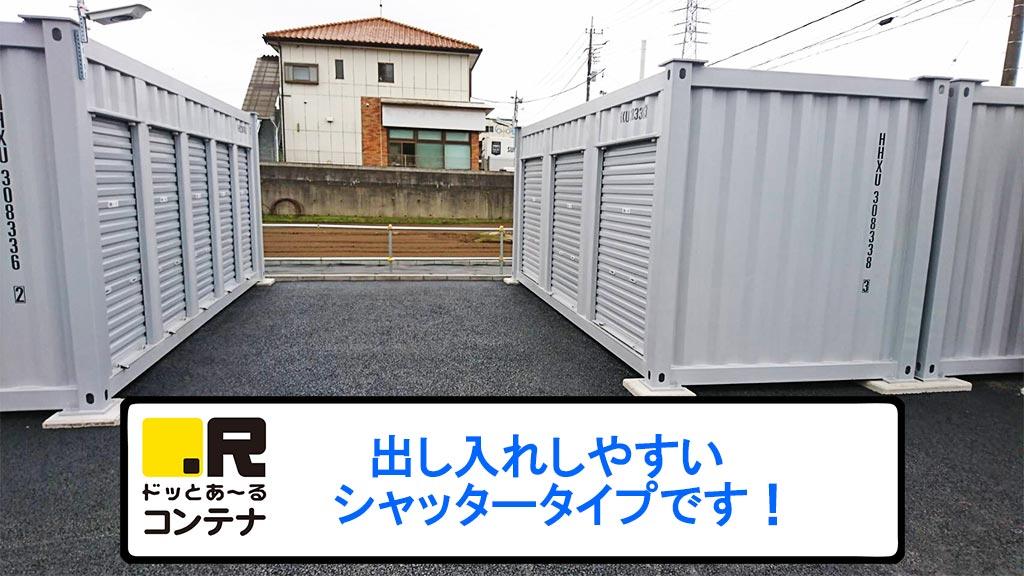 鎌ケ谷粟野外観4
