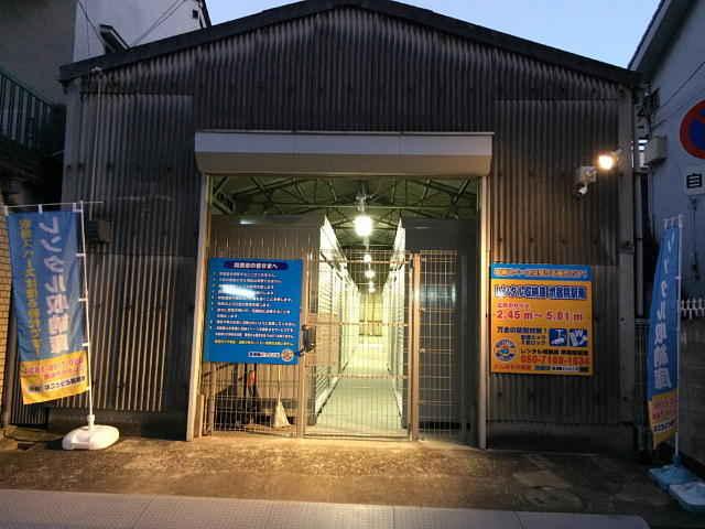 レンタル収納庫堺宿院駅南