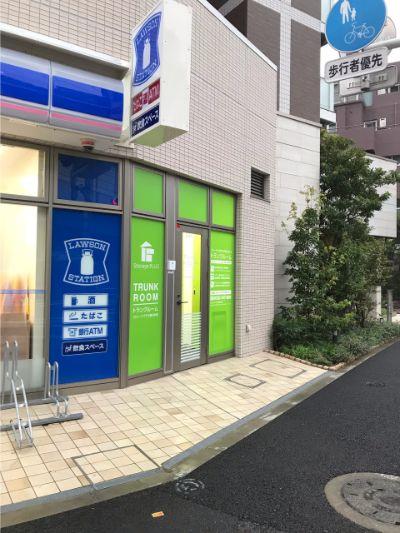 ストレージプラス柿の木坂外観1