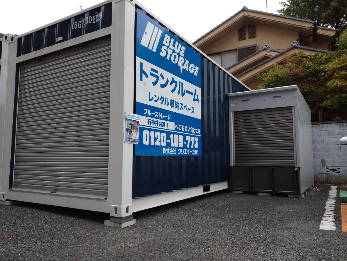 バイクストレージ石神井台P3外観5
