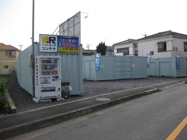 三ツ藤店(コンテナ型トランクルーム)