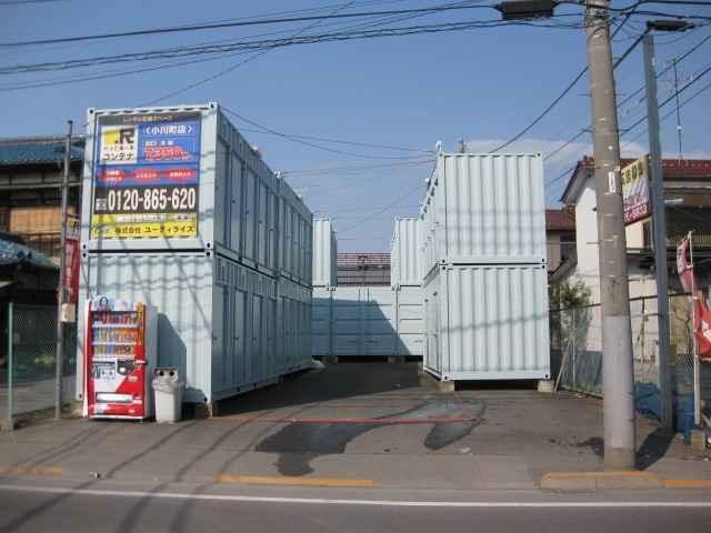 小川町店(コンテナ型トランクルーム)