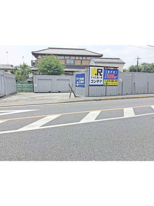 宮沢店(コンテナ型トランクルーム)