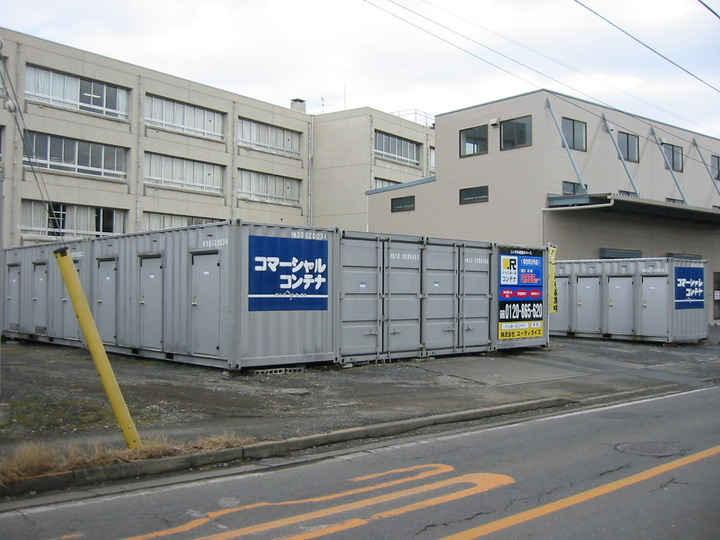 美住町2号店(コンテナ型トランクルーム)