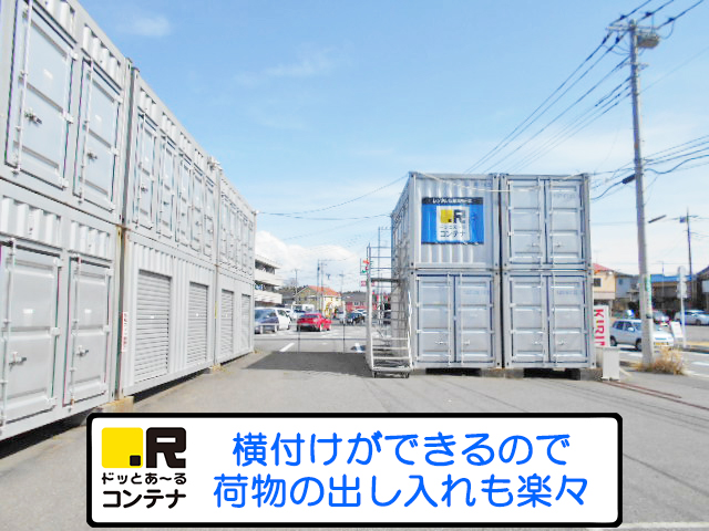 成田東和田