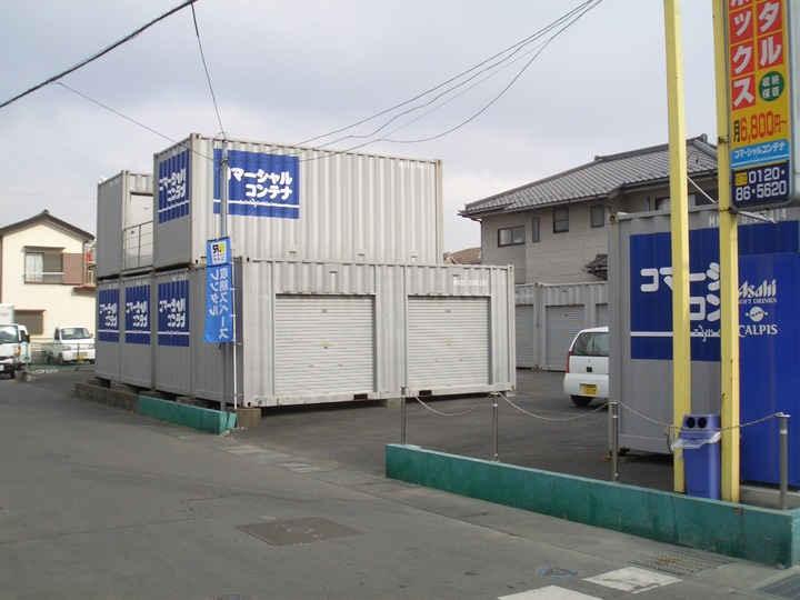八潮第1店(コンテナ型トランクルーム)