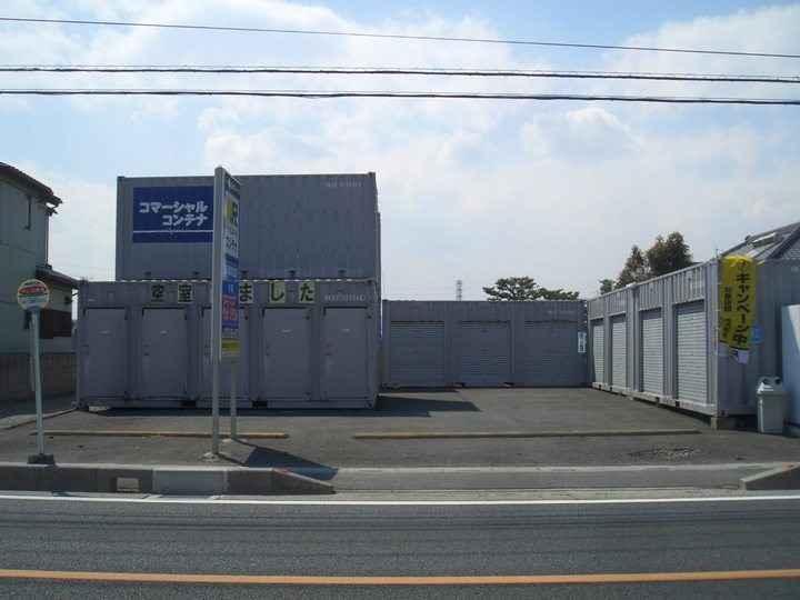 八潮第2店(コンテナ型トランクルーム)